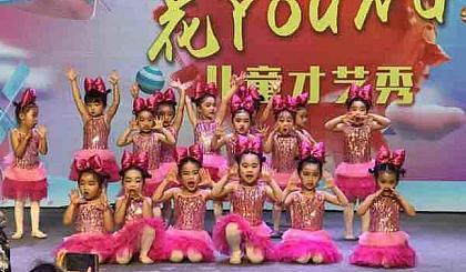 互动吧-精英舞蹈培训中心暑假班开始招生啦