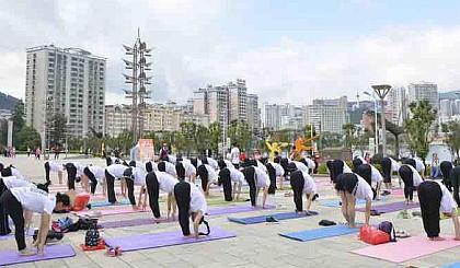互动吧-第七届新年瑜伽拜日式108遍