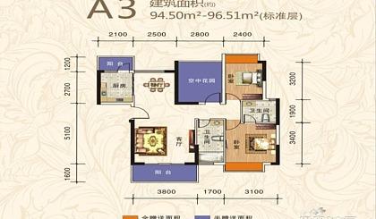 互动吧-零基学室内设计难不难就业怎么样?惠州哪里的室内设计比较好?