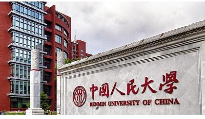 互动吧-中小企业领军人才中国人民大学 高级研修班(第二期)