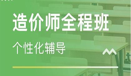互动吧-柳州消防工程师、监理工程师、BIM、造价师培训