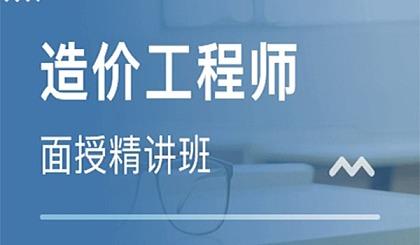 互动吧-哈尔滨南岗注册建造师、监理工程师、二级建造师培训