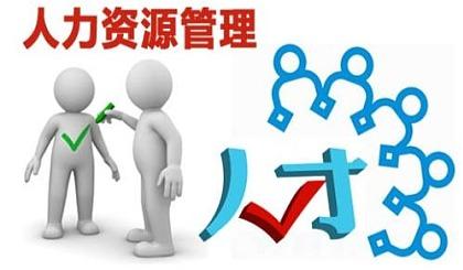 互动吧-淮安人力资源管理师培训,考试时间